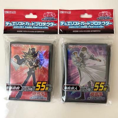 Yugioh Japanese Duelist Card Protector Yugi Muto & Seto Kaiba set Sleeves Sealed