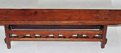 Antique Chinese Carved Hardwood Foot Stool / Stand / circa 1900-1930