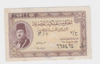 Egypt, 1940  , 5 Piastres , Pick# 167 , King Faruk , See Scan Images