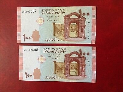 SYRIA HUNDRED POUNDS NOTE ( Two Sequences Numbers) 2009 UNCIRCULATED