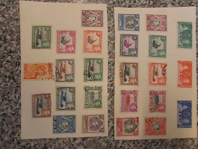 1930s - 1960s - FEW STAMPS FROM = UGANDA / KENYA / TANG  HINGED - MINT AND USED