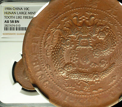 1906 China Empire HUNAN 10 Cash TOOTH LIKE FIREBALL NGC AU 58 BN MINT LUSTER