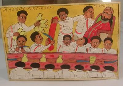 Antique Ethiopian Icon Folk Art Leather Painting African Meal-Bread & Wine