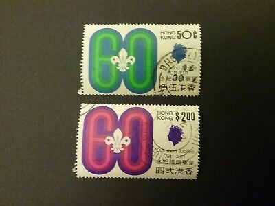 Hong Kong 1971 Diamond Jubilee Scouting Stamps