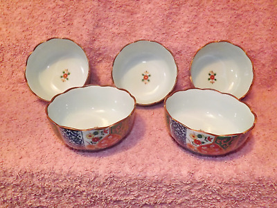 5 Chinese/japanese  Bowls, Very Good Condition 6Cm High 12.7 Diameter At Top