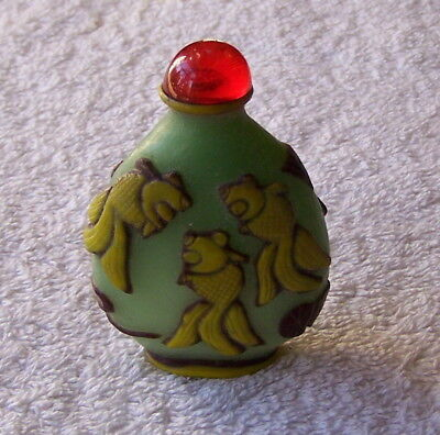 Vintage Peking Chinese Snuff Bottle/Jar