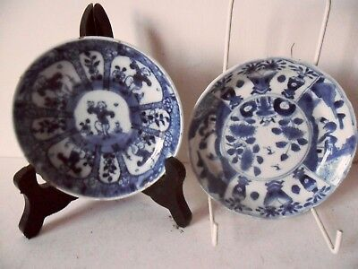 ANTIQUE PAIR of CHINESE BLUE AND WHITE PORCELAIN PLATES KANGXI MARKS 18th 19th C
