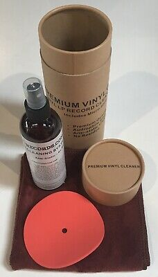 250ml Anti static Spray Vinyl LP Record Cleaner Cleaning Fluid +Cloth +protector