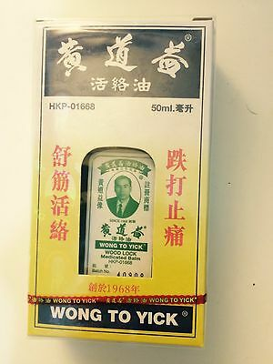 Wong To Yick WOOD LOCK Medicated Balm Pain Relief Oil Muscular Pains Aches HK