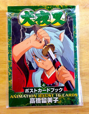 InuYasha Postcard Book #4 / Anime Art Illustrations (RARE, OOP)