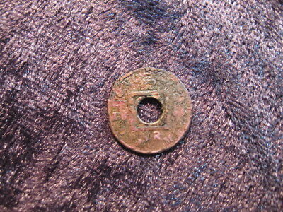 "1 tiny old world foreign coin HONG KONG mil 1866 KM3 ""well circulated"""