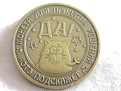 """RUSSIA  COLLECTIBLE MEDAL/COIN- """"YES"""" or"""" NO""""- COIN-   .....     #A.8/161"""