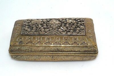 Antique 19th Century Chinese Tibet Brass Silver Box
