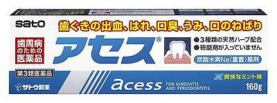New! Sato Acess Effective Tooth Paste for Gingivitis & Periodontitis 160g Japan