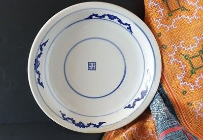 Old Chinese Jingdezhen Porcelain Plate Bowl a.) …beautiful old Porcelain