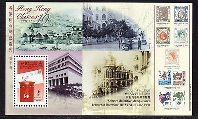 Hong Kong Classic 10 Miniature Sheet