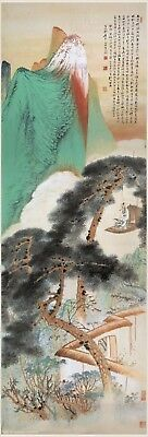 Chinese old scroll painting by Zhang DaQian Blue green landscape figure story