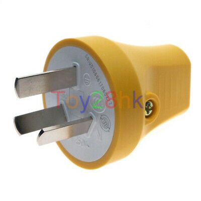 (1 PC) AU, CHINA (type I) 3 Pin Male Rewireable Plug AC100~250V 10A Back Entry