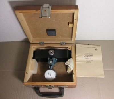 Dynamometer exemplary squeeze DOSM-3-1 to 10kN Precision Force Tension