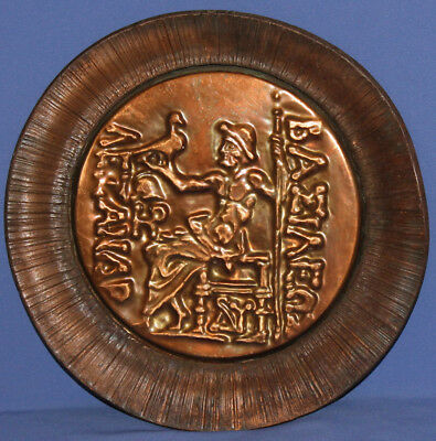 Vintage Greek hand made wall decor copper plaque