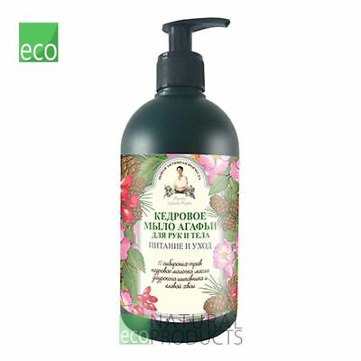 Agafia Natural Liquid Cedar Soap for Hands & Body Nutrition & Care 500ml