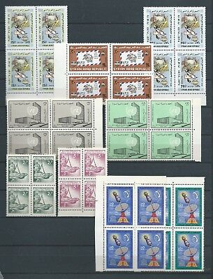 Syria Lovely Lot Mid Period Blocks 4 Mnh See Both Scans Nice!