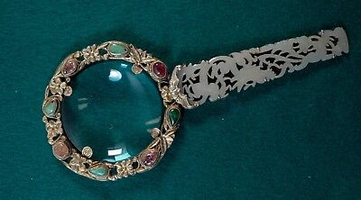 Fine Chinese Jade and silver mounted on scholar Magnifier Glass