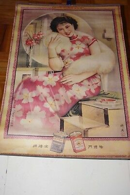 Circa 1930s Hatamen  Gold Bar Chinese Cigarette Advertisement Poster Woman