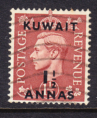 Kuwait 1950 Geo V1 - 1½a on 1½d Pale Red Brown #66