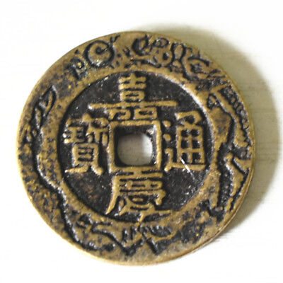 """Rare Collectable Chinese Ancient Bronze Coin """"JIA QING TONG BAO"""""""