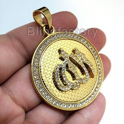 Hip Hop Iced Out Stainless Steel Gold Plated Bling Muslim Allah Pendant