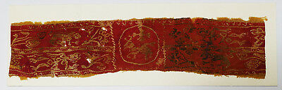 4-8C Ancient Coptic Textile Fragment - Flower & Animal Pattern, Christian Arts