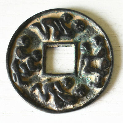 """Rare Collectable Chinese Ancient Bronze Coin """"LONG FENG CHENG XIANG"""""""
