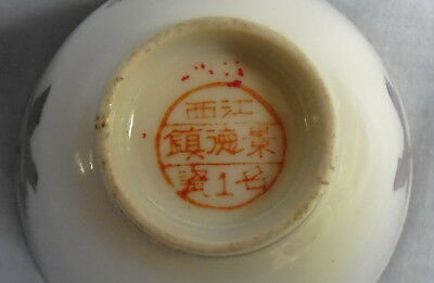 Oriental Chinese Cup Tea Bowl With Four Figures - Signed On Base