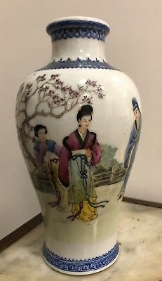 Rare Chinese Porcelain Vase Republic Period Marked High Quality Calligraphy