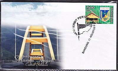 Indonesia Provinces 2009 Sulawesi Tengah First Day Cover