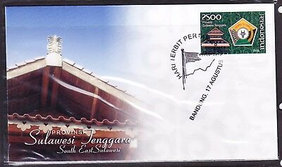 Indonesia Provinces 2009 Sulawesi Tenggara First Day Cover