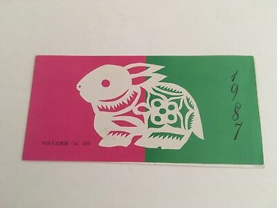 China PRC Stamps Year of the Rabbit Booklet Scott # 2074B Mint NH OG