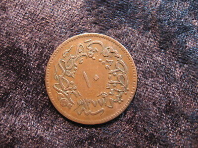 "1 old world foreign coin TURKEY OTTOMAN EMPIRE 10 para 1861 KM686 ""Tughra"""