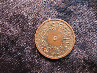"1 old world coin TURKEY OTTOMAN EMPIRE 5 para 1852 KM666.1 ""Tughra"""