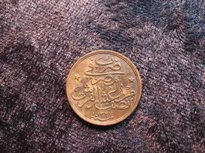 """1 old world foreign coin EGYPT AFRICA 1/20 Qirsh 1911 KM301 """"Tughra"""""""