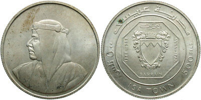 BAHRAIN: 1968 500 Fils Opening of Isa Town #WC71252