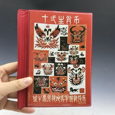 Chinese Zodiac Introduction Book and Commemorative Coins a924