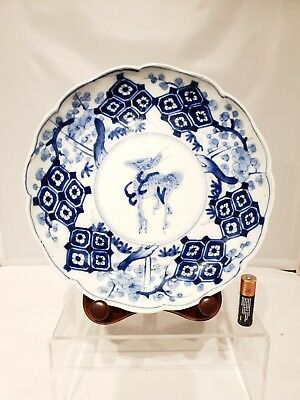 Superb 19th/20thC Japanese Antique Meiji  Scalloped Bowl / Dish 8.5""