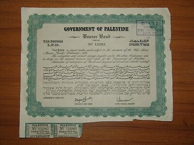 Government of Palestine Bearer Bond Ten Pounds Vintage Israel Hebrew Arabic
