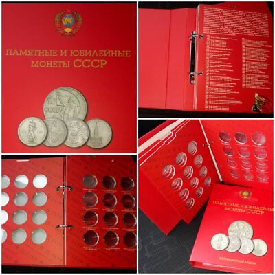 ✔ Premium Album Commemorative and Jubilee Coins USSR for 68 Coins 1965-1991