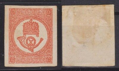 Hungary / Ungarn 1871 Mi-Nr 7a = 51 EUR for MNG
