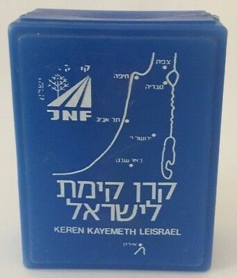 Vintage-KKL-Jewish-National-Fund-Tzedakah-Charity-Box-Israel-Judaica