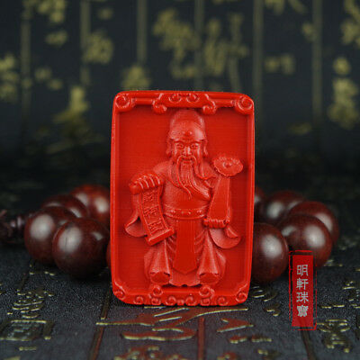 Natural Red Cinnabar Carved Lacquer Chinese Wealth Holy God Pendant For Necklace