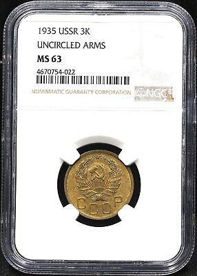 1935 Ngc Ms-63 Three 3 Kopeks Uncircled Arms Soviet Russia